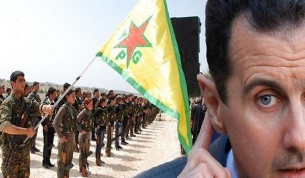 Armanc parastina yekitiya axa Suriye be, ferq çîye?