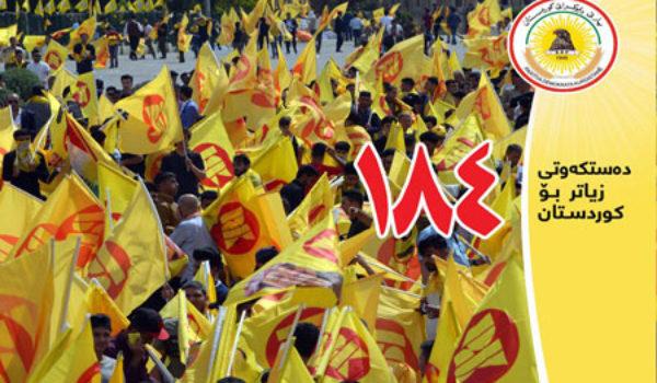 PDK li Kurdistanê hêza yekem e