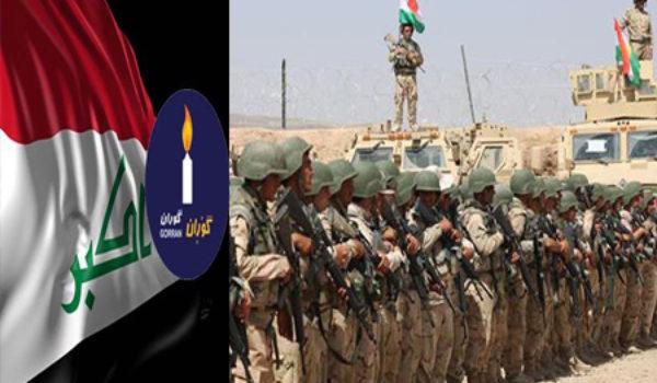 Tevgera Goran dijminetiya Pêşmergeyên Kurdistanê dike