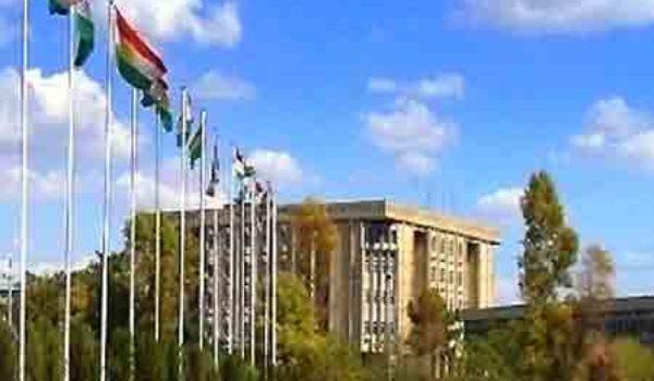 Civîna yekem a parlementoya Kurdistanê ya gera pêncem tê kirin