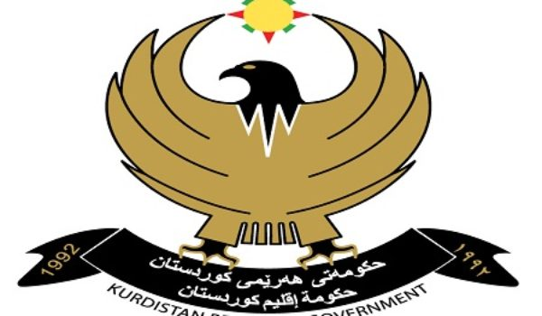 Peyama hikûmeta Kurdistanê